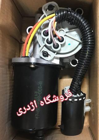 موتور کمک گیربکس کاپرا